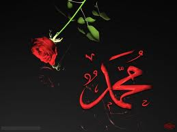 Hz Muhammed (s.a.s)